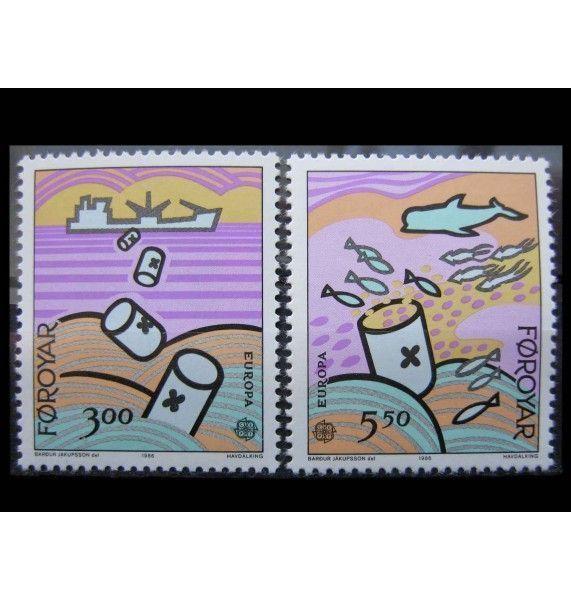 """Фарерские острова 1986 г. """"Европа CEPT: Природа и охрана окружающей среды"""""""