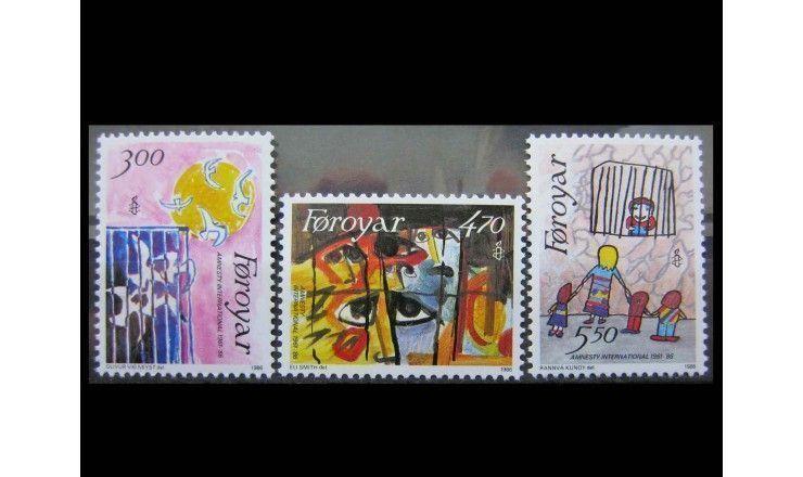 """Фарерские острова 1986 г. """"Международная Амнистия: Картины"""""""
