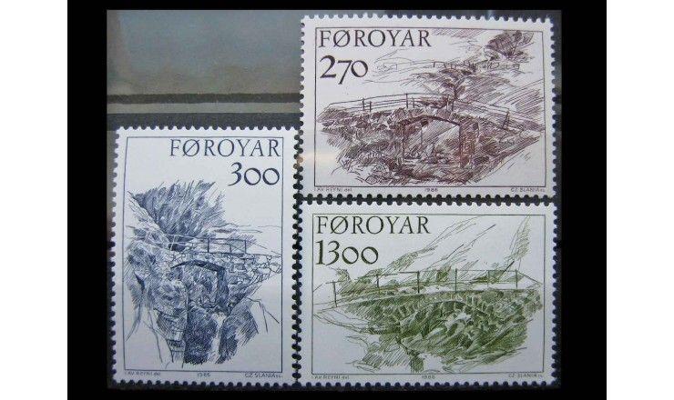 """Фарерские острова 1986 г. """"Мосты"""""""