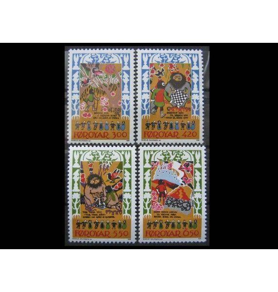"""Фарерские острова 1986 г. """"Средневековые танцевальные песни"""""""