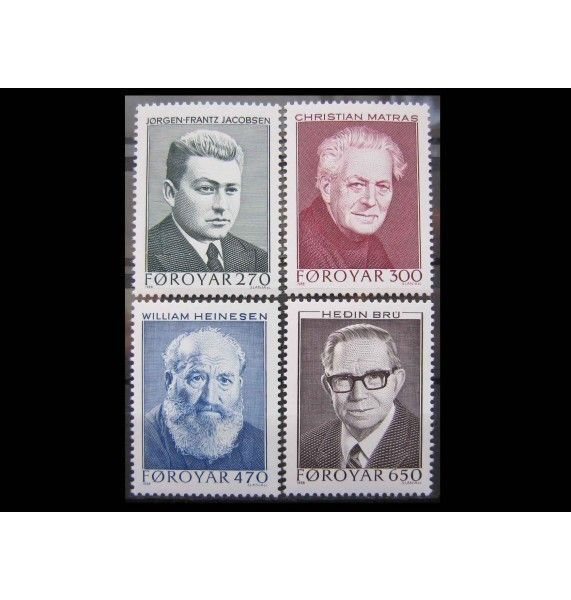 """Фарерские острова 1988 г. """"Писатели"""""""