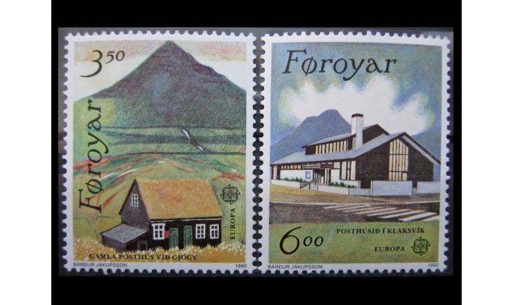 """Фарерские острова 1990 г. """"Европа CEPT: Почтовые услуги"""""""