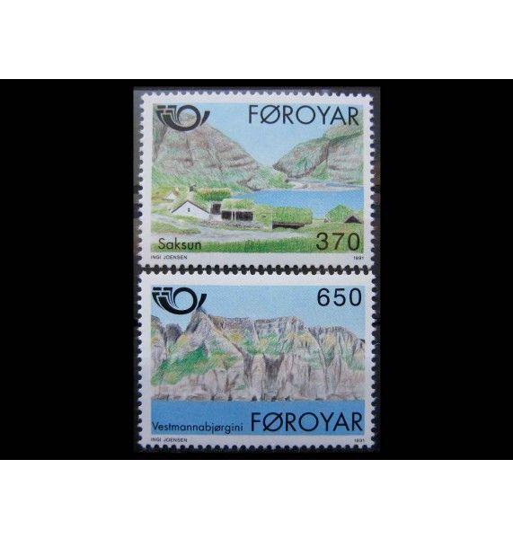 """Фарерские острова 1991 г. """"Туризм"""""""
