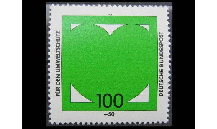 "ФРГ 1994 г. ""Охрана окружающей среды"""