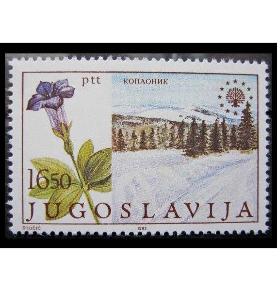 """Югославия 1983 г. """"Европейская охрана природы"""""""