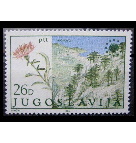 """Югославия 1984 г. """"Европейская охрана природы"""""""