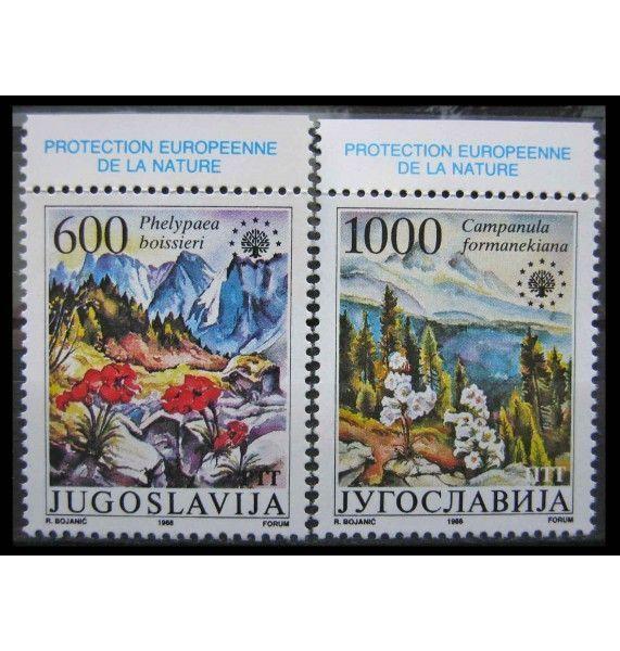 """Югославия 1988 г. """"Европейская охрана природы"""""""