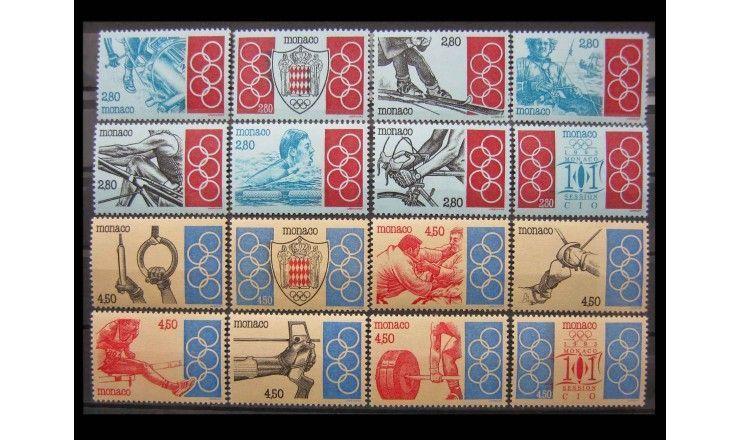 """Монако 1993 г. """"Сессия Международного олимпийского комитета"""""""