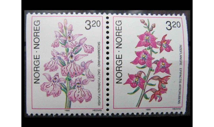 """Норвегия 1990 г. """"Орхидеи"""""""
