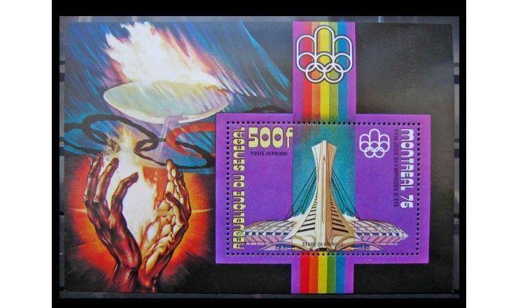"""Сенегал 1976 г. """"Летние Олимпийские игры, Монреаль"""""""
