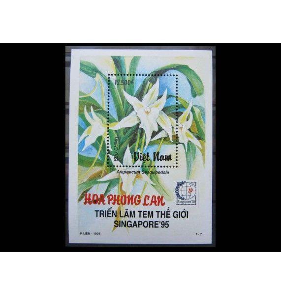 """Вьетнам 1995 г. """"Филателистическая выставка SINGAPORE`95: Орхидеи"""""""