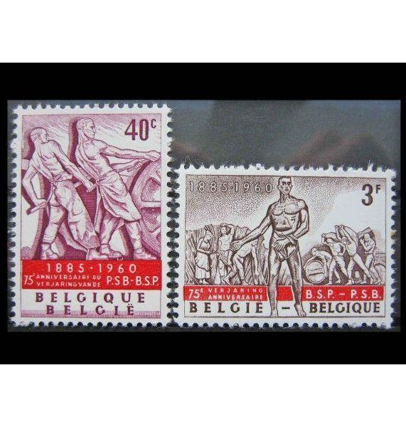 """Бельгия 1960 г. """"75 лет Социалистической партии Бельгии"""""""