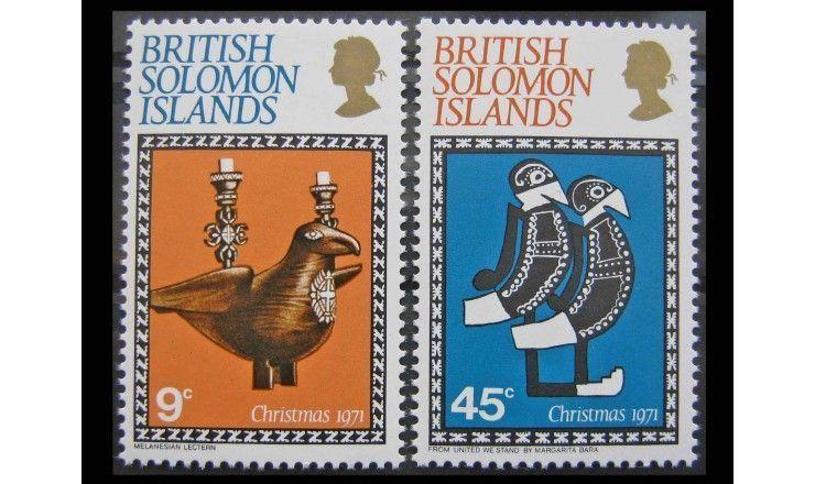 """Британские Соломоновы острова 1971 г. """"Рождество"""""""