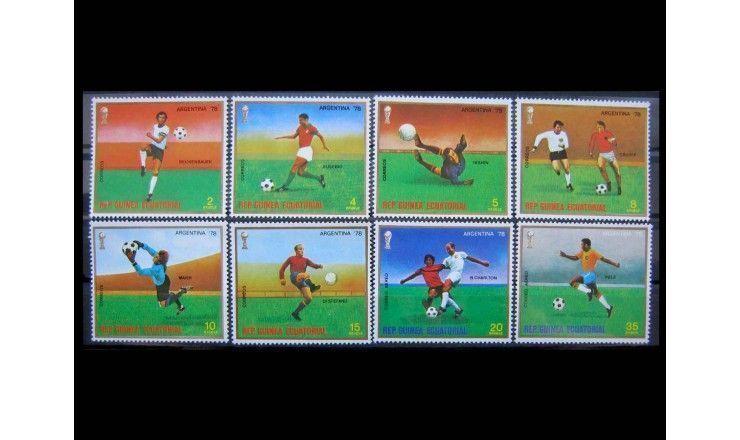 """Экваториальная Гвинея 1977 г. """"Чемпионат мира по футболу, Аргентина"""""""