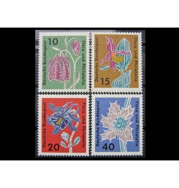 """ФРГ 1963 г. """"Филвыставка «Флора и Филателия»; Выставка Садоводства, Гамбург"""""""