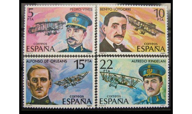 """Испания 1980 г. """"Пионеры авиации"""""""