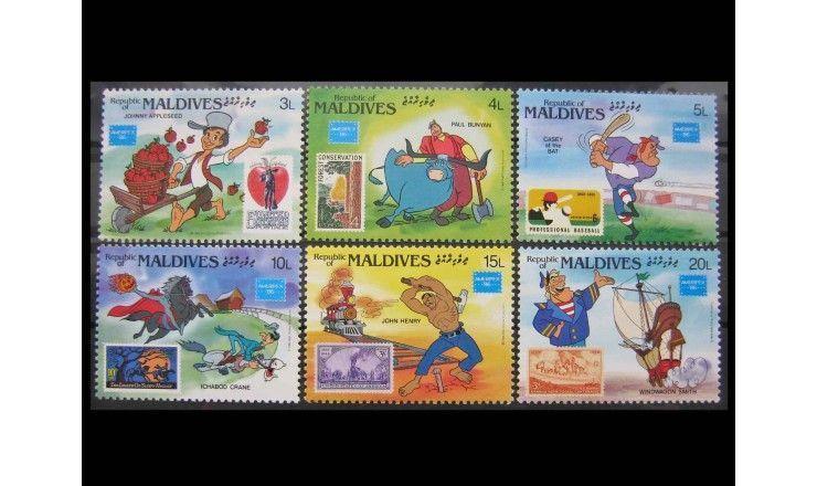 """Мальдивы 1986 г. """"Филвыставка Ameripex`86, Персонажи Уолт Диснея"""""""