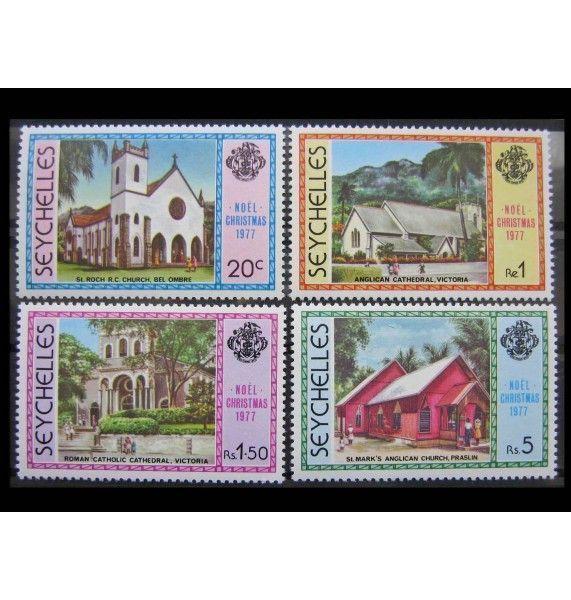 """Сейшельские Острова 1977 г. """"Рождество: Церкви"""""""