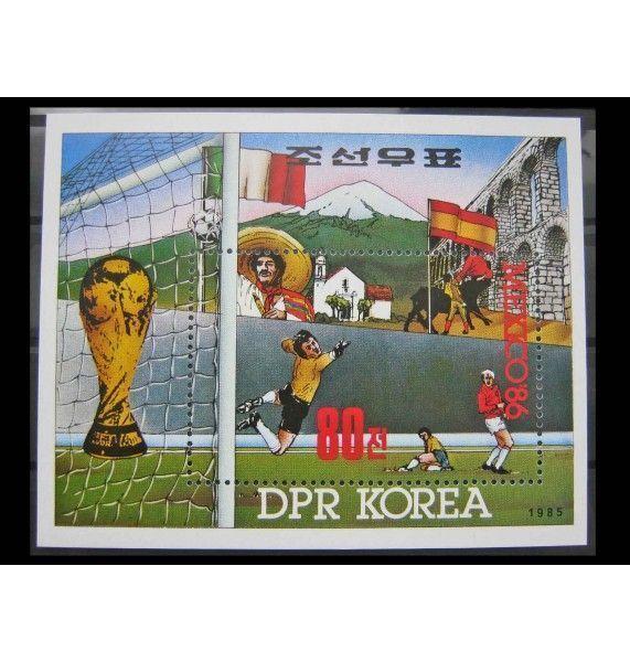 """Северная Корея 1985 г. """"Чемпионат мира по футболу 1986, Мексика"""""""