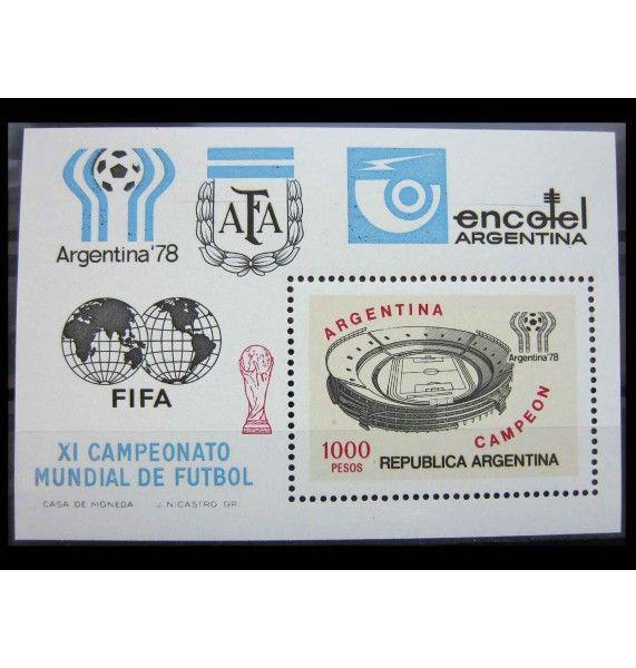 "Аргентина 1978 г. ""Чемпионат мира по футболу, Аргентина"""