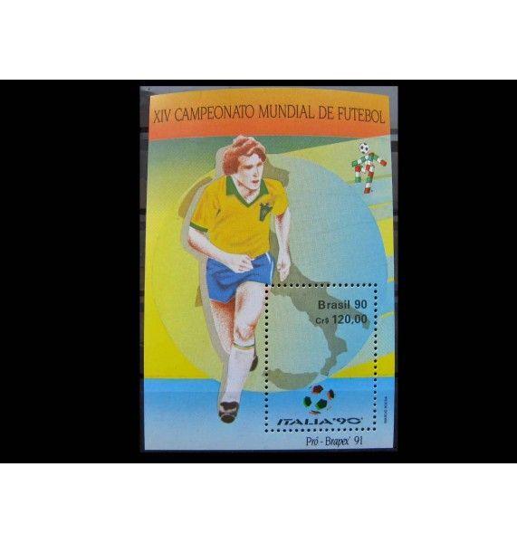 """Бразилия 1990 г. """"Чемпионат мира по футболу, Италия"""""""