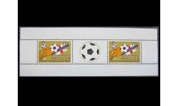 "Нидерландские Антиллы 1982 г. ""Чемпионат мира по футболу, Испания"""