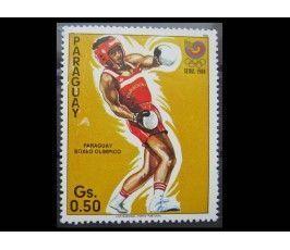 """Парагвай 1986 г. """"Летние Олимпийские игры, Сеул 1988"""""""