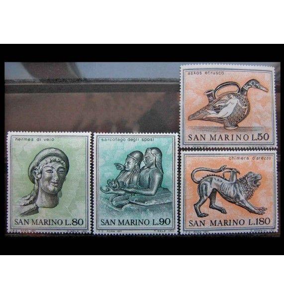 """Сан-Марино 1971 г. """"Этрусское искусство"""""""