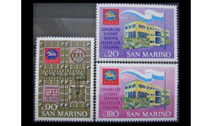 """Сан-Марино 1971 г. """"Конгресс Итальянской ассоциации филателистической прессы"""""""