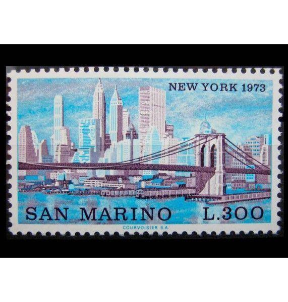 """Сан-Марино 1973 г. """"Города мира: Нью-Йорк"""""""