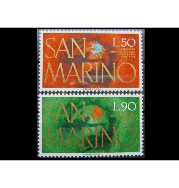 """Сан-Марино 1974 г. """"100-летие Всемирного почтового союза"""""""
