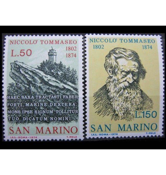 "Сан-Марино 1974 г. ""100 лет смерти Томмазео"""