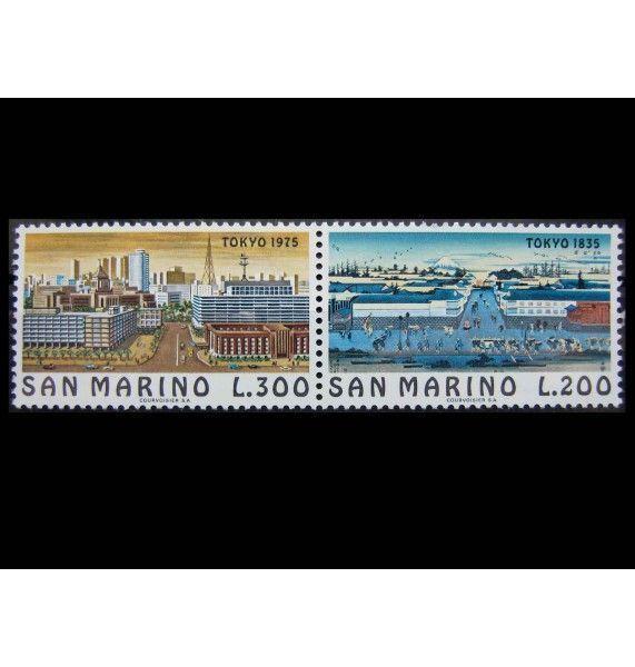 """Сан-Марино 1975 г. """"Города мира: Токио"""""""
