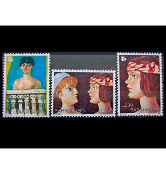 "Сан-Марино 1975 г. ""Международный год женщин"""