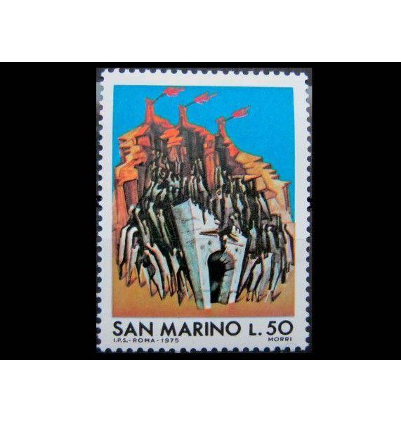 """Сан-Марино 1975 г. """"Предоставление убежища 100 000 беженцам"""""""