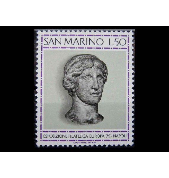 """Сан-Марино 1975 г. """"Выставка марок «Europa», Неаполь"""""""