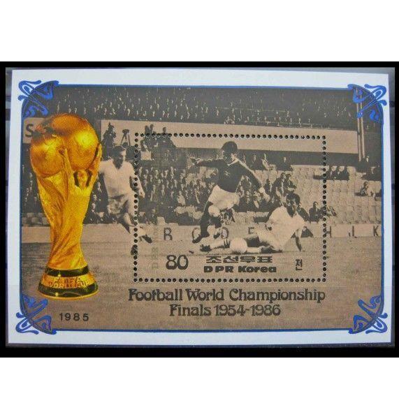 """Северная Корея 1985 г. """"Финал Чемпионата мира по футболу 1954-1966"""""""