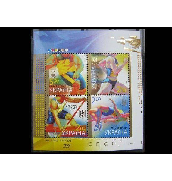 "Украина 2012 г. ""Спорт"""
