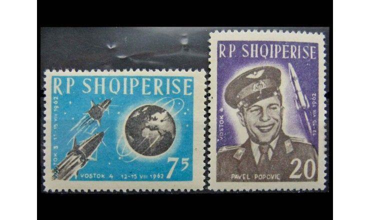 """Албания 1963 г. """"Групповой полет космических кораблей «Восток-3» и «Восток-4»"""""""