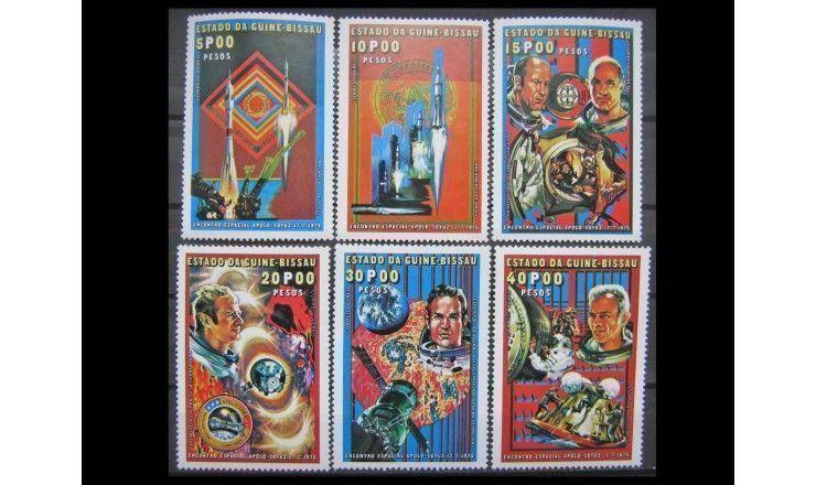 """Гвинея-Бисау 1976 г. """"Советско-американский космический полет Союз-Аполлон"""""""