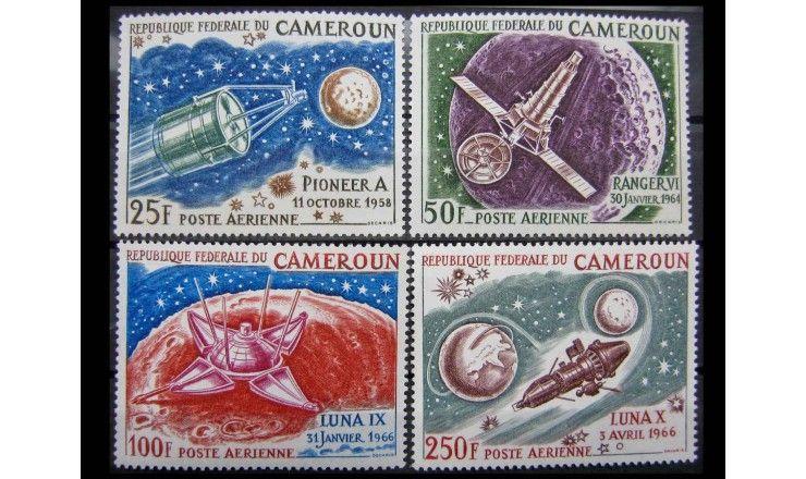"""Камерун 1967 г. """"Исследование Луны"""""""