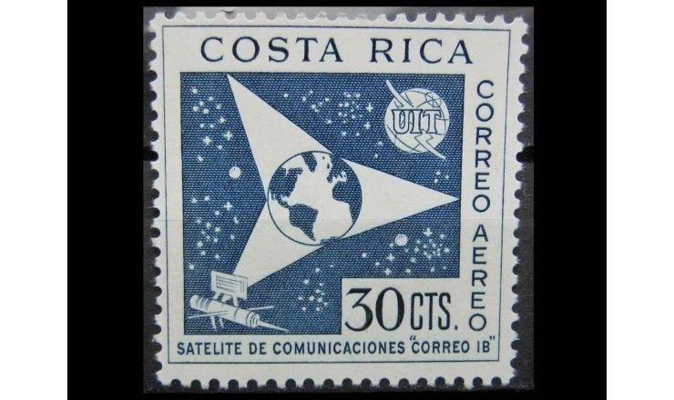 """Коста-Рика 1961 г. """"ООН"""""""
