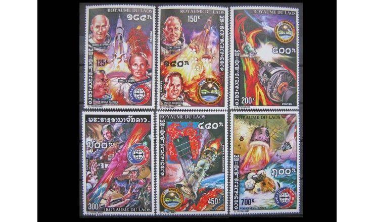 """Лаос 1975 г. """"Советско-американский космический полет «Союз-Аполлон»"""""""