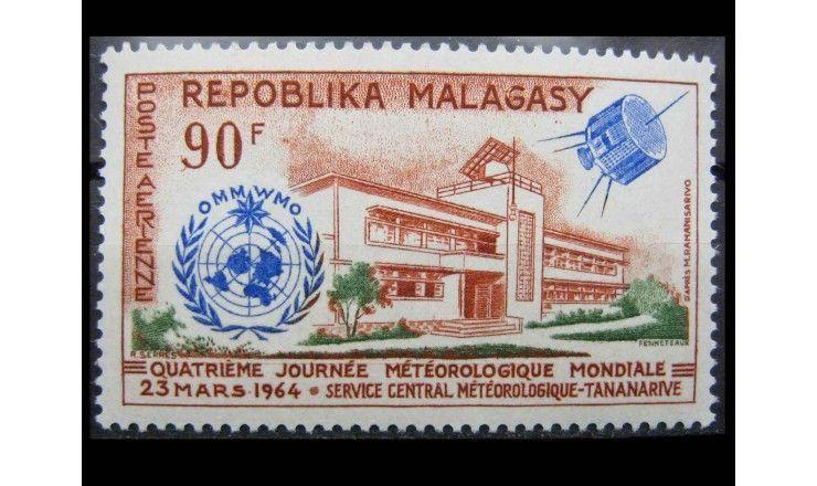 """Мадагаскар 1964 г. """"Всемирный день метеорологии"""""""