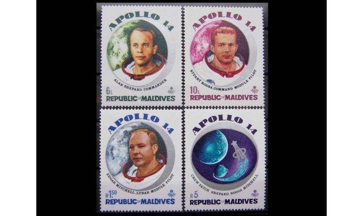 """Мальдивы 1971 г. """"Лунный полет Аполлона-14"""""""