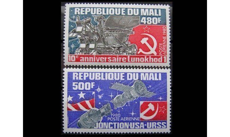 """Мали 1980 г. """"Космическое пространство"""""""