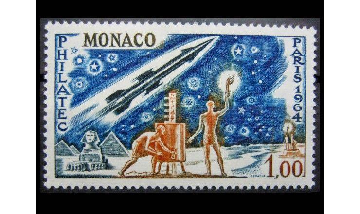 "Монако 1964 г. ""Международная выставка марок PHILATEC, Париж"""