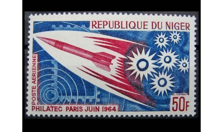 "Нигер 1964 г. ""Международная выставка марок PHILATEC, Париж"""