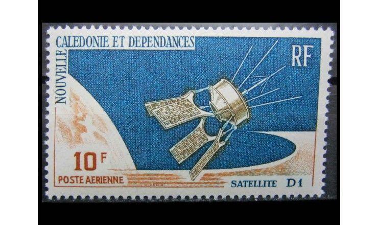 """Новая Каледония 1966 г. """"Запуск французского спутника «D 1»"""""""