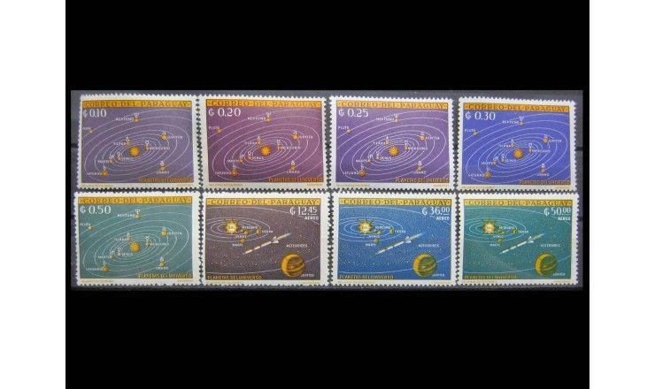 """Парагвай 1962 г. """"Солнечная система"""""""